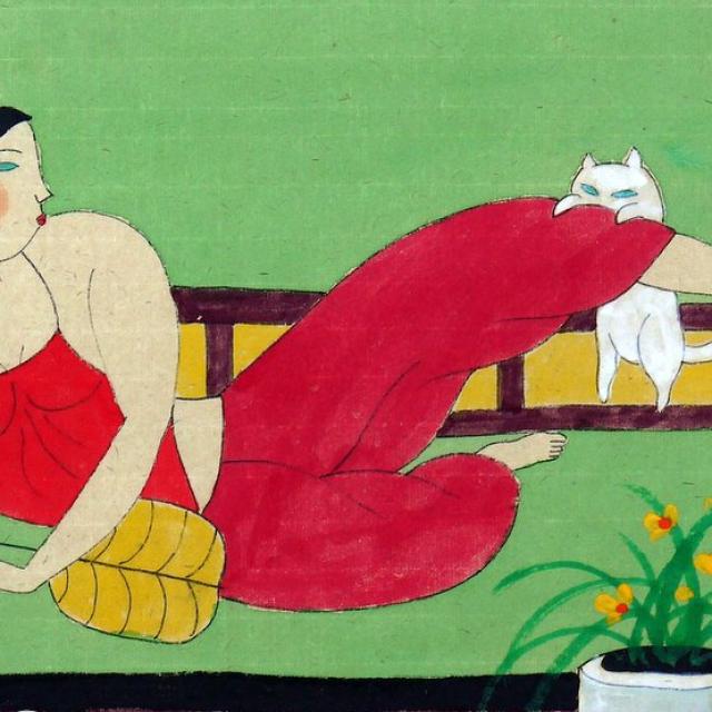 Feng Shui umano
