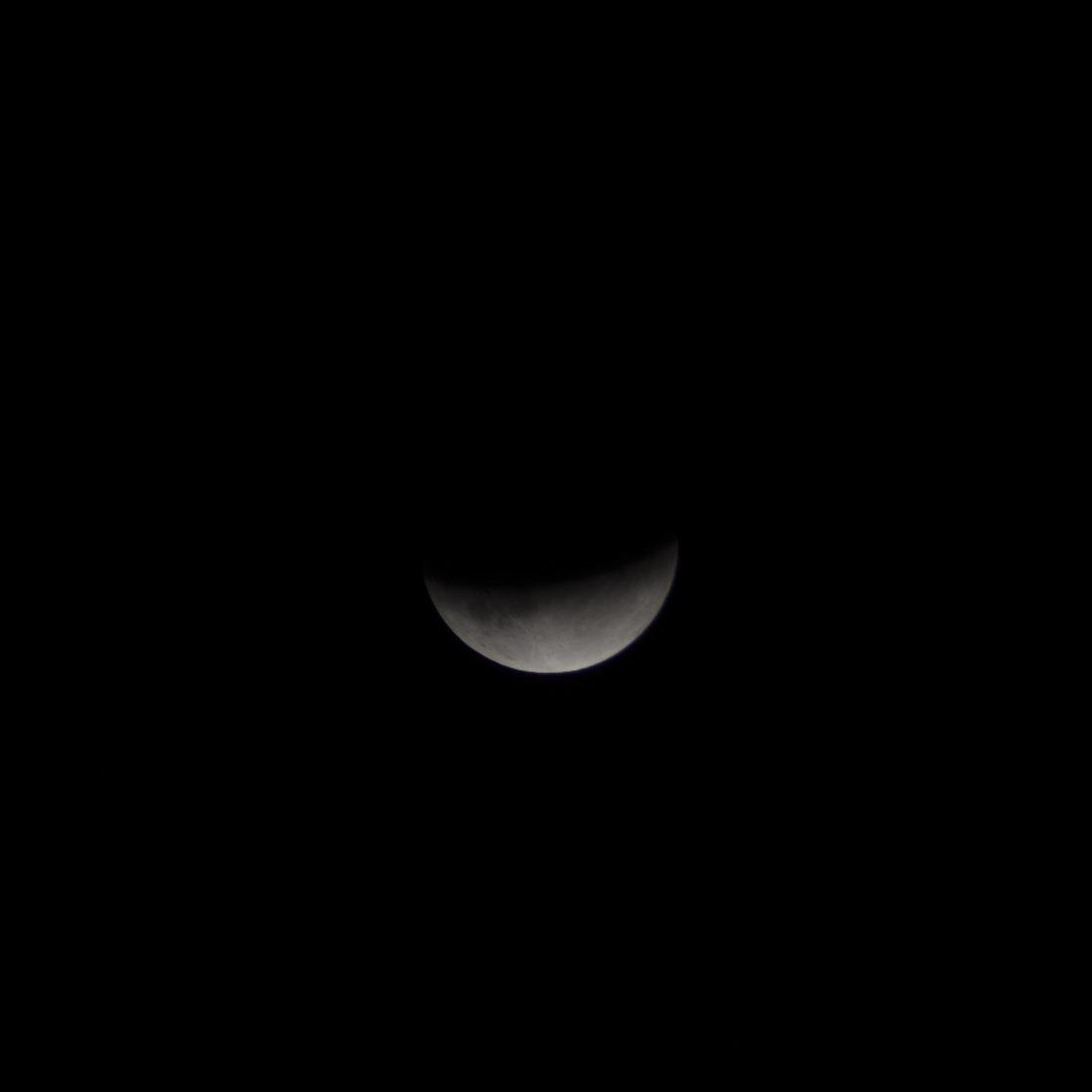 Luna eclissi 16 luglio 2019 © Valentina Cinelli